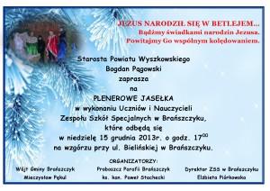 Zaproszenie Wigilia 2013r.